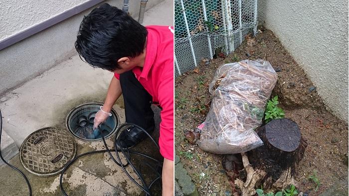 配管洗浄業者を北九州市小倉南区でお探しならお任せ下さい!ハンズクラフトライフサポート